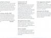firefox-presentation-telechargement-7